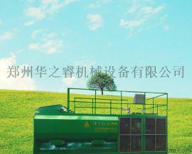 喷播机-厂家直销-华之睿-价格从优-边坡绿化设备