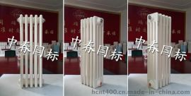 供应SCGGZY4-1.4/6-1.0 钢制四柱散热器厂家直销
