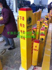 电缆标桩|小区电缆标志桩|地埋电缆标志桩生产厂家