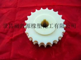 福兴源牌啤酒饮料灌装配件A820主动轮