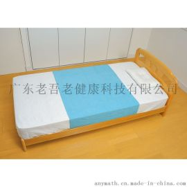 TacaoF特高步日本进口防水床单SE01-BL