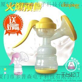【送奶嘴】多普森手动吸奶器 吸力大孕产妇正品吸乳器 静音挤奶器产后拔奶器