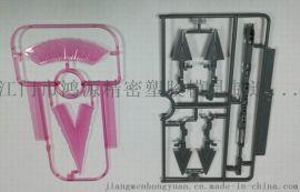 深圳江门东莞提供高达塑胶模具设计制造 塑料制品注塑配件加工