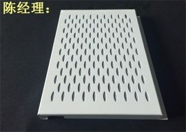 启辰4S店白色镀锌钢板吊顶 室内展厅钢板天花价格