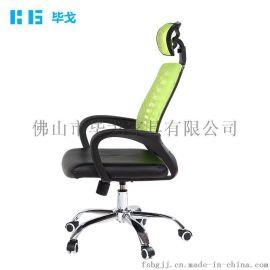 毕戈家具时尚家用网布电脑椅