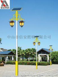 批发生产节能LED太阳能庭院灯
