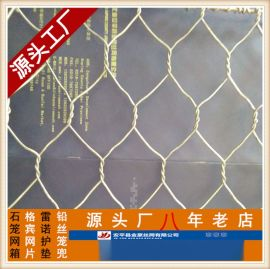 重型六角网孔铅丝石笼网直销上海园林格宾网工程造价