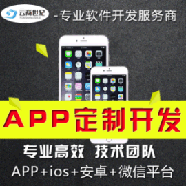 长沙app开发-共享单车app开发前景