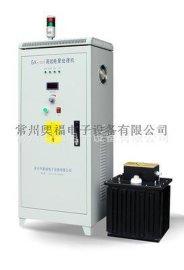 不干胶、镀铝膜、镭射膜、铝箔陶瓷电晕处理机/