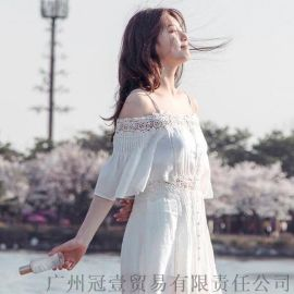 小清新仙女风气质长裙 蕾丝钩花拼接露肩吊带裙【免费加盟一件代发】