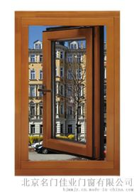 北京铝木窗厂家 铝包木门窗定制