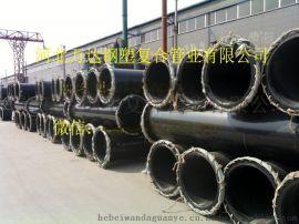 给排水管聚乙烯钢塑复合钢管信誉保证大口径给排水管