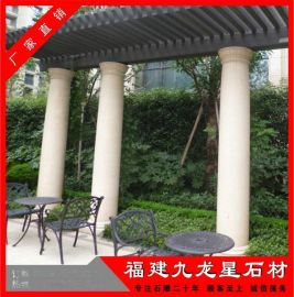 石柱罗马柱加工 大理石埃及米黄圆柱景观柱