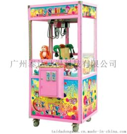 微信投币娃娃机,儿童游乐设备,游戏机
