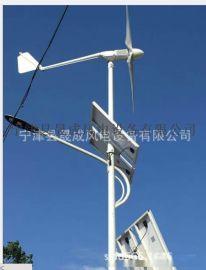 厂家直销5kw家用低风速小型风力发电机风光互补路灯,分布式太阳能发电
