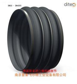 橡膠膨脹節(補償器)B130 B140 B150可定制德國原裝進口通用型卡箍式橡膠膨脹節