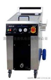 苏州进口干冰清洗机厂家 优质干冰清洗机价格型号