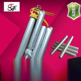 现货单组份聚氨酯密封胶600ml/支单组份建筑嵌缝密封胶质量可靠