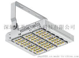 150W高杆燈 室外廣場道路單雙臂圓形轉盤高杆立柱LED投光投射燈50W100W200W250W300W