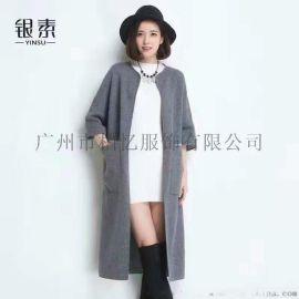 17年冬當季新款貂絨大衣系列 女裝品牌折扣走份 庫存尾貨分份批發