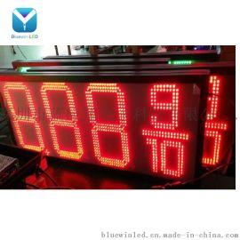 16寸8.889/10 出口美國 LED油價牌 LED油價屏