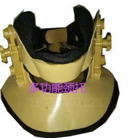 多功能升降颈托矫形升降颈托 颈椎牵引器可调节高度 高档进口材料颈部固定器