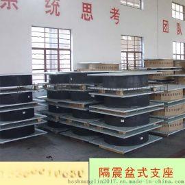 GZY系列建筑隔震橡胶支座/LRB铅芯隔震橡胶支座,吴江加工订制