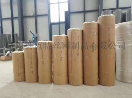 铝板金刚网规格 铝合金金刚网报价 安平金刚网