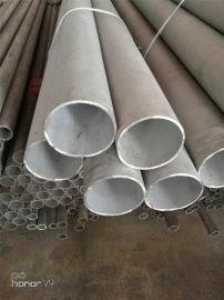江苏佳孚小口径不锈钢8个镍无缝钢管304定制厂家