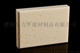 雅迪斯丹铝粉人造BG9022