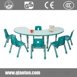 巧童QT501幼儿园桌子儿童塑料椅子幼儿园桌椅