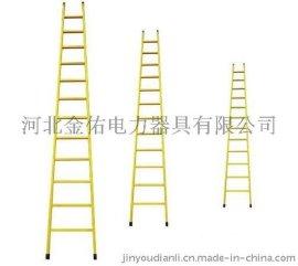 绝缘人字梯平台梯生产竹节梯价格