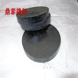 圆形板式橡胶支座 GYZ300*63价格优惠 型号齐全