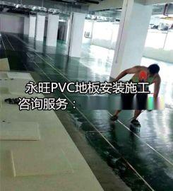 【專業】中山淨化車間PVC防靜電地板安裝施工400-0066-881