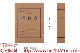 密集架档案盒|密集架|档案密集架|智能密集架河北泽信