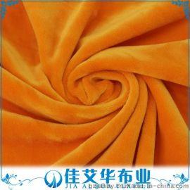 針織全滌經編海島絨 超柔彈力保暖內衣家居服面料
