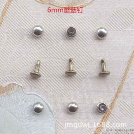 6mm蘑菇钉 6mm铆钉
