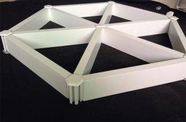 三角格栅吊顶-型材三角格栅吊顶【颜色尺寸】
