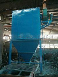 脉冲布袋除尘器生产厂家