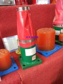 哪家生产的液压缓冲器比较便宜 HYG250-250液压缓冲器 装卸机防撞装置 港口机械用液压缓冲器