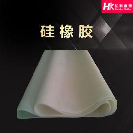 【厂家直销】 硅胶制品 品质优 价格低