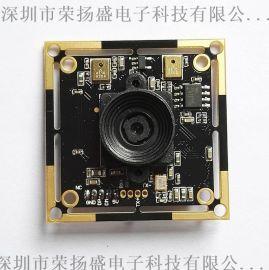 RYS800AF-USB2.0免驱自动对焦800万高速纯物理摄像头
