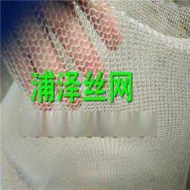 聚丙烯pp汽液过滤网400mm聚丙烯气液过滤网