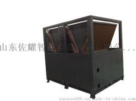 佐耀空气能供暖热水三联机