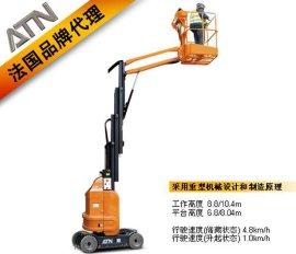 ATN-自行走桅柱式升降机