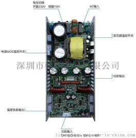 开关电源功放板大功率功放板 数字功放板 2.0功放板 2*350W