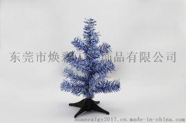 东莞市焕彩饰品|圣诞树|20蓝+白小树