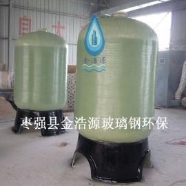 玻璃钢树脂罐 金浩源生产玻璃钢树脂罐