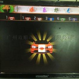 娱乐扑克牌赛车彩票机产品自主研发