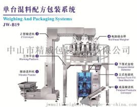 自动秤重立式包装机 ,手指饼包装机 ,巧克力秤量包装机